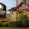 The 2014 DLC Is being held at the Doubletree Fallsview Resort Hotel